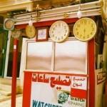 """Le """"Doha Flea Market"""" est de retour"""