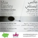 Max Eastley expose à Katara