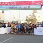 Courez le Marathon de Doha pour la bonne cause