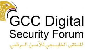 Forum CCG sécurité numérique