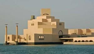 MIA - Musée d'art islamique