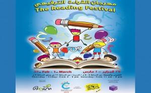 the reading festival
