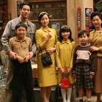 Festival du film japonais au Grand Hyatt