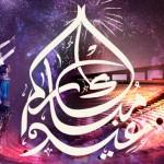 Festivités de l'Eid, demandez le programme