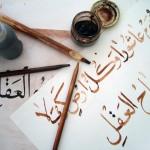 Ouverture des cours d'arabe