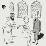 Ouverture des inscriptions aux cours d'arabe à l'IFQ