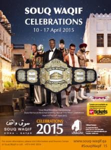 souq waqif celebrations