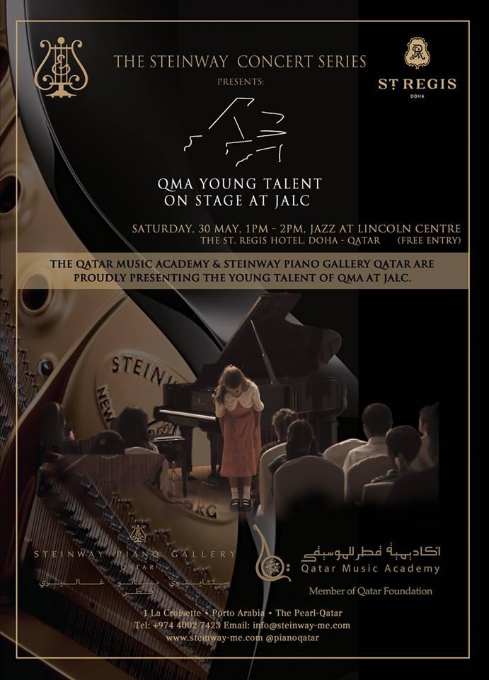 QMA young talent 2