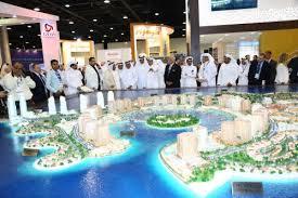 cityscape qatar