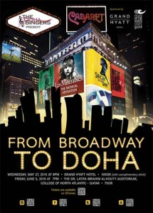 from broadway to doha
