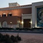 Ouverture des sessions de formation à VCU Qatar