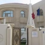 Cours d'arabe de l'IFQ : inscriptions prolongées