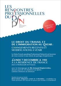 Flyer soirée DFPN 7 décembre 2015 - 25112015