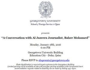 Invitation baher