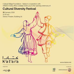 festival diversité culturelle
