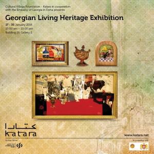 georgie exposition