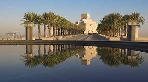 musée art islamique