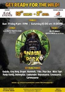 animal park2