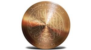 poème arabe