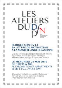 ATELIERS DU DFPN du 25 mai 2016-1