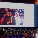 HEC : SE Sheikha Hind bint Hamad Al Thani, diplômée de la promotion 2016