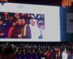 Sheikha Hind bint Hamad Al Thani diplômée HEC