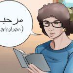IFQ : parlez arabe en 4 semaines