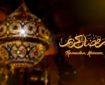 Ramadan, Ramzan, Ramadhan, Ramadan Mubarak, Ramadan Kareem, Ramadan Quotes, Ramadan Mubarak Images, Ramadan