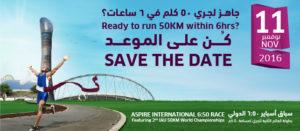 aspire-marathon