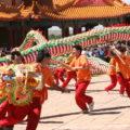 festival chinois parc MIA