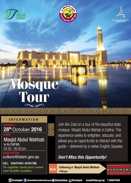 qatar-mosque