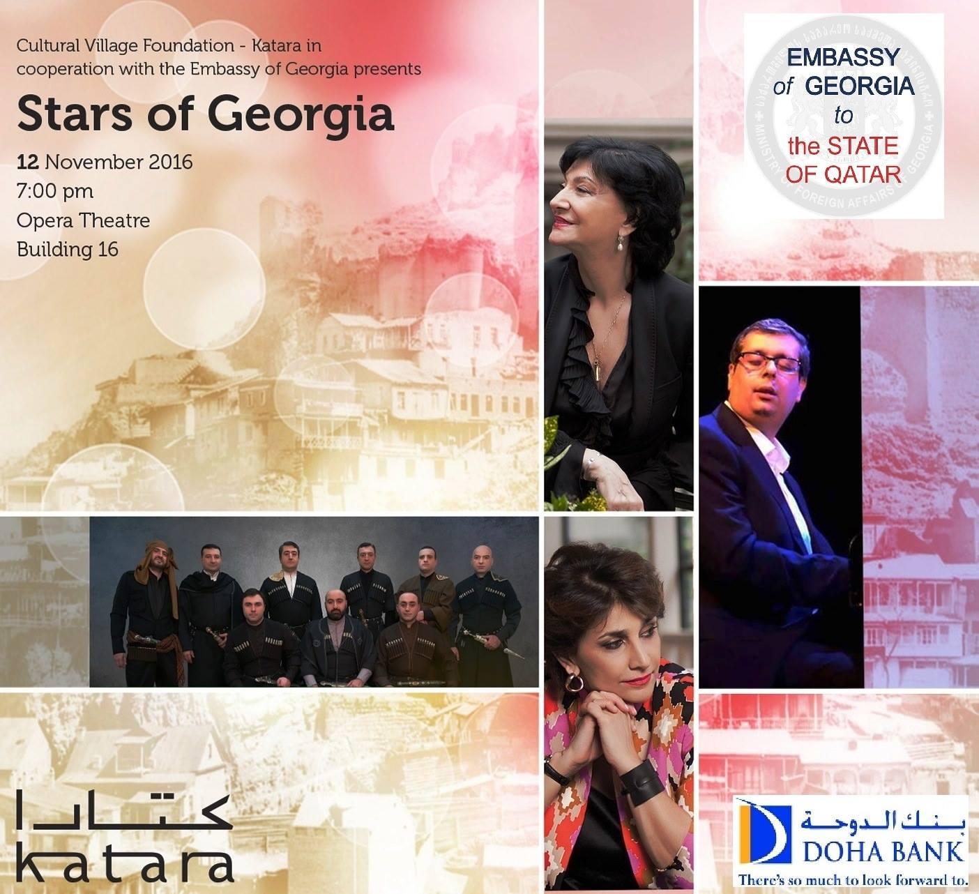 stars-of-georgia