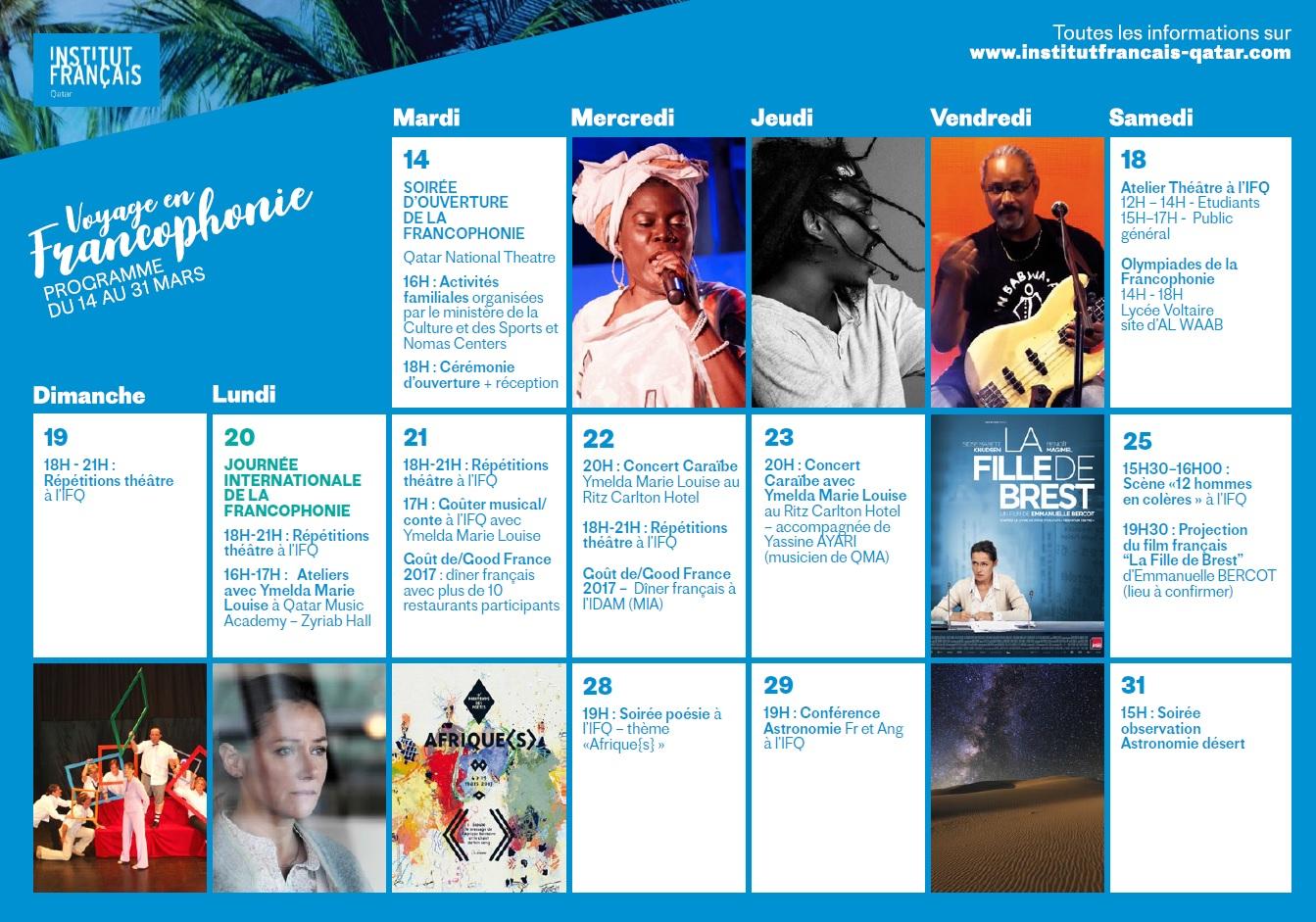 Programme francophonie 2017