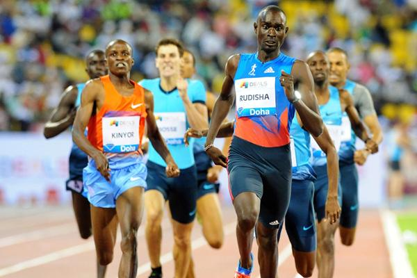 Doha Diamond league 2017