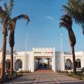Lycee-bonaparte-Doha