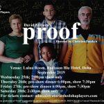 The Doha Players joue la pièce de théâtre Proof