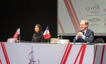 photo de la conférence de presse Qatar France 2020 Year of Culture