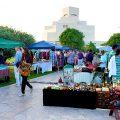 vu du Bazar dans le parc du musée des arts islamiques